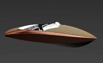 моторная лодка 5 метров